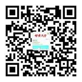 扫一扫 关甘肃民营经济网微信