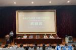 第18届中国广告教育学术年会在兰州大学召开