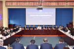 甘肃省工商联和省税务局联合举办助力民营企业发展座谈会